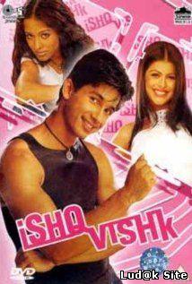 Ishq Vishk (2003) ➩ online sa prevodom