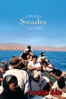 Swades: We, the People (2004) ➩ online sa prevodom
