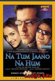 Na Tum Jaano Na Hum (2002) ➩ online sa prevodom