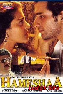 Hameshaa (1997) ➩ online sa prevodom