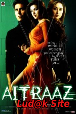 Aitraaz (2004) ➩ online sa prevodom