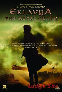 Eklavya: The Royal Guard (2007) ➩ online sa prevodom