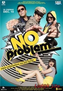 No Problem (2010) ➩ online sa prevodom