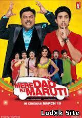 Mere Dad Ki Maruti (2013) ➩ online sa prevodom
